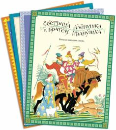 """Комплект """"Камешки"""" для малышей (4 книги)"""