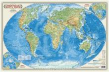 Физическая карта мира. Настольная карта