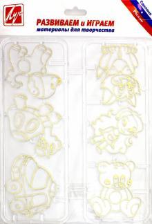"""Трафарет для рисования витражными красками """"Любимые игрушки"""" (22С1403-08)"""