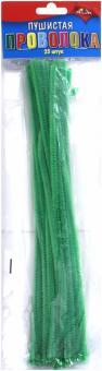 Пушистая проволока 25 штук, 30 см, светло-зелёный (С3298-02)