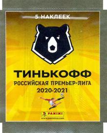 Наклейки. Российская Премьер-Лига сезон 2020-2021. 5 наклеек (8018190012378)