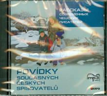 Рассказы современных чешских писателей (CD)