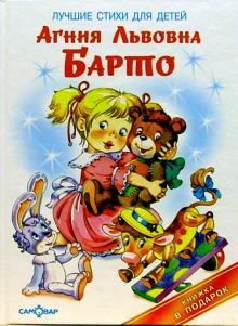 Самовар картинки для детей раскраски — Vpolze.ru | 301x220