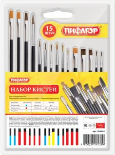"""Кисти. Набор 15 штук """"Пифагор"""" (200504)"""