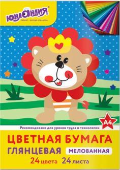 """Бумага цветная 24 листа, 24 цвета """"ЮНЛАНДИЯ"""" (129556)"""