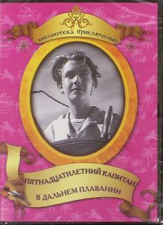 СССР Художественный фильм