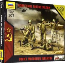 Советские мотострелки (7404)