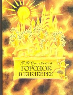 101 книга