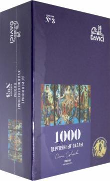 """Пазл """"Триптих"""". 1000 деталей (7-03-19-1000)"""