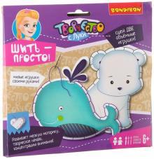 """Набор """"Шить - просто! Полярный мишка и кит"""" (ВВ2097)"""
