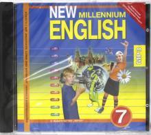 New Millennium English 7 класс (CDmp3)