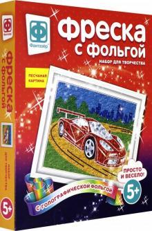 """Фреска с фольгой """"Мечта гонщика"""" (407301)"""