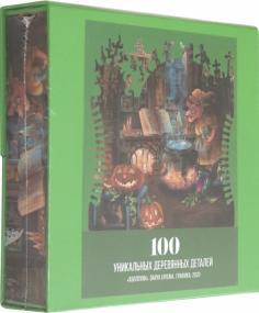 "Пазл ""Хэллоуин"", 100 деталей"