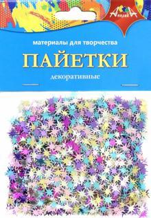 """Декоративные пайетки """"Звездочки"""" (С3573-01)"""