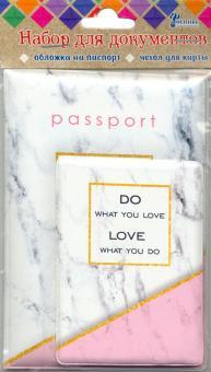 """Набор обложек """"Любовь"""" паспорт/пластиковая карта (82781)"""