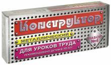 Конструктор металлический для уроков труда №4 (00851)