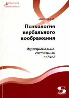 Библиотека профес-сионала
