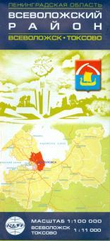 Всеволожский район, Всеволожск. Карта. Масштаб 1:100000