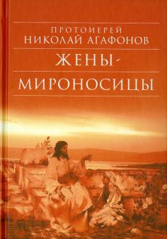Библиотека духовной прозы