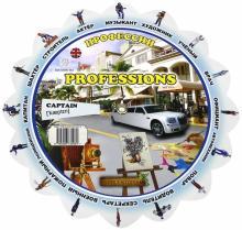"""Тематический словарь """"Professions. Профессии"""""""