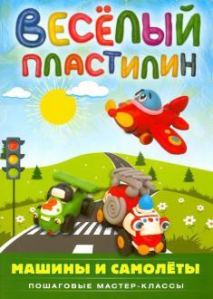 Екатерина пискунова работа девушка водитель в москве