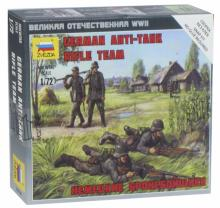 Немецкие бронебойщики. Набор солдатиков 1/72 (6216)