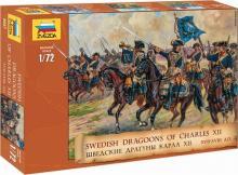Шведские драгуны Карла XII (8057)