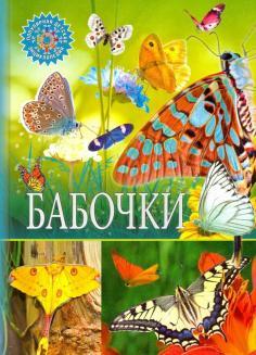 Популярная детская энциклопедия