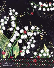 """Тетрадь """"БОЖЬИ КОРОВКИ"""", в ассортименте, 48 листов, клетка (7-48-010)"""
