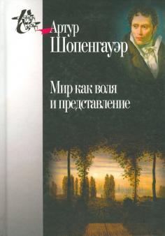 Книга света