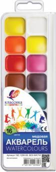 """Акварель медовая """"Классика"""", 16 цветов (19С 1290-08)"""