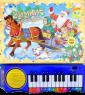 Пианино. Зимние песенки желтая