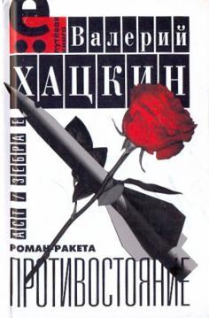 Путёвая книга