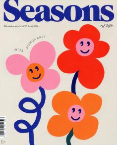 """Журнал """"Seasons of life"""" (Сезоны жизни) № 59. Весна 2021"""