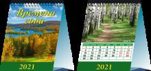 """Календарь настольный на 2021 год """"Времена года"""" (10105)"""