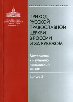 Сборник текстов на английском языке