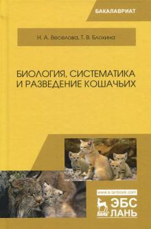 https://img4.labirint.ru/rc/344c025e1d20487a3384654191895d4c/220x340/books62/614470/cover.jpg?1508513122