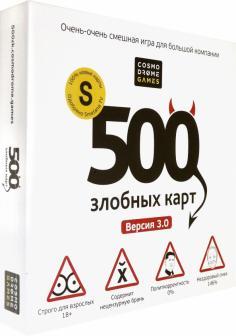 """Игра """"500 Злобных Карт"""" Версия 3.0 (52060)"""