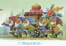"""Набор открыток """"С праздником!"""""""
