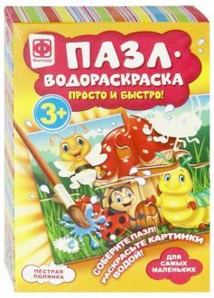 """Пазл-водораскраска """"Пестрая полянка"""" (349011) обложка книги"""