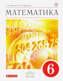Решение задачи по математике 5 класс муравина задачи по физике про рычаг с решением