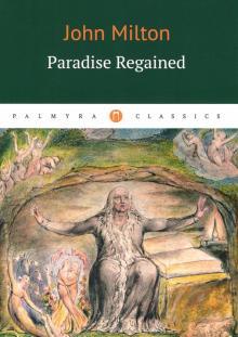 Paradise Regaimend