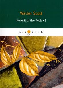 Peveril of the Peak 1 - Walter Scott
