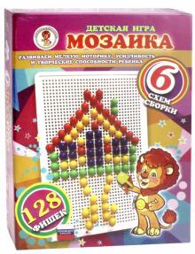 """Мозаика 128 фишек """"Избушка"""" (фиолетовая)"""