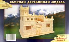 Тибетский домик 3 (PH073)
