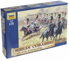 Русские кирасиры 1812 -1814 гг. (8026)