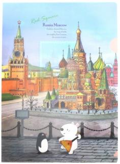 "Папка-уголок ""Москва"" (A7590MC)"