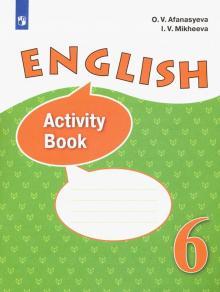 Английский язык. 6 класс. Рабочая тетрадь. Углубленное изучение