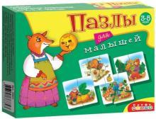 Пазлы для малышей. 6 любимых сказок (2591)