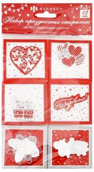 Новогодний набор поздравительных открыток, цвет КРАСНЫЙ, 12 штук (48042)